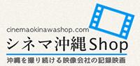 cinekishop.png